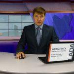 Новости Белорецка от 8 июня. Полный выпуск