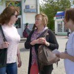 Опрос ко Дню русского языка
