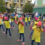 Праздник «Волшебная страна» ко Дню защиты детей