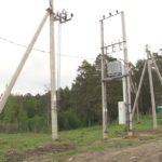 В д. Отнурок завершилось строительство ЛЭП
