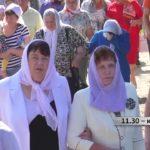 Анонс праздничной программы в Верхнем Авзяне