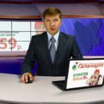 Новости Белорецка от 10 июля. Полный выпуск