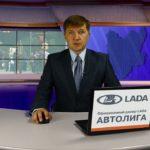 Новости Белорецка от 24 июля. Полный выпуск