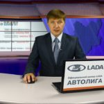 Новости Белорецка от 27 июля. Полный выпуск