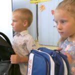 Стартовала акция «Помоги собраться в школу»