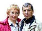 Памяти ЕРЫШОВЫХ Татьяны Николаевны  и Юрия Александровича