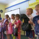 Благотворительная акция «Помоги собраться в школу!»