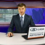 Новости Белорецка от 10 августа. Полный выпуск