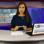 Новости Белорецка от 31 августа. Полный выпуск