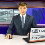 Новости Белорецка от 3 августа. Полный выпуск