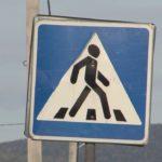 Пешеходам на заметку…