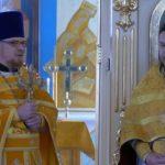 У Свято-Троицкого храма новый настоятель