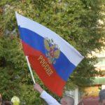 В Белорецке прошёл концерт, посвященный Дню государственного флага РФ