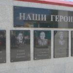 В с. Тирлянский торжественно открыта обновленная стела героям-односельчанам