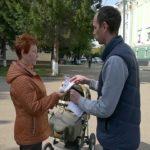 Акция против терроризма на площади Металлургов