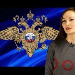 Бдительные жители Белорецка помогли полицейским выявить наркопреступление