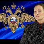 Белорецкие полицейские расследуют уголовные дела о мошенничествах