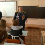 Встреча с генерал-полковником Борисом Федоровичем Корольковым