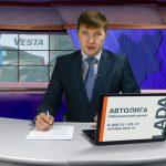 Новости Белорецка от 31 октября. Полный выпуск