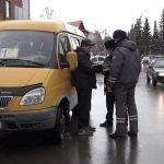 Нелегальные пассажироперевозки будут ликвидированы