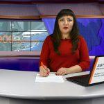 Новости Белорецка от 18 октября 2018 года. Полный выпуск