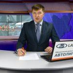 Новости Белорецка от 19 октября. Полный выпуск