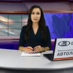 Новости Белорецка от 2 октября. Полный выпуск