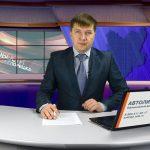 Новости Белорецка от 26 октября.  Полный выпуск