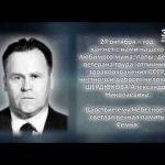 ШЕРДЮКОВ Александр Николаевич