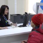 Всё для комфорта клиентов: в УРАЛСИБЕ новый формат обслуживания