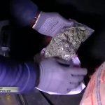 Хранил наркотики в багажнике автомобиля