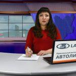 Новости Белорецка от 1 ноября 2018 года. Полный выпуск