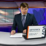 Новости Белорецка от 13 ноября. Полный выпуск