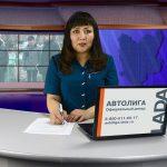 Новости Белорецка от 19 ноября 2018 года. Полный выпуск