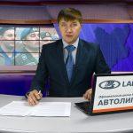 Новости Белорецка от 2 ноября. Полный выпуск