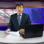 Новости Белорецка от 23 ноября. Полный выпуск Смотреть