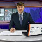 Новости Белорецка от 27 ноября Полный выпуск