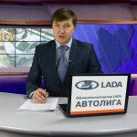 Новости Белорецка от 4 декабря  Полный выпуск