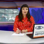 Новости Белорецка от 8 ноября 2018 года. Полный выпуск