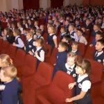 Театр юного зрителя представил новый спектакль Осторожно! Перекресток!