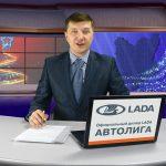 Новости Белорецка от 1 января.  Полный выпуск