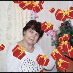 ХЛЫСТОВА Ирина Геннадиевна
