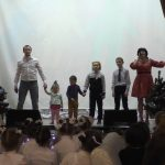 Конкурс «Молодая семья»
