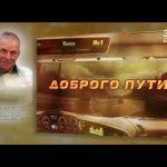 КРАСАВИН Александр Вениаминович