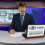 Новости Белорецка и хроника происшествий от 5 декабря. Полный выпуск