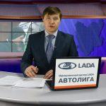 Новости Белорецка от 1 декабря  Полный выпуск