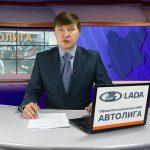 Новости Белорецка от 11 декабря.  Полный выпуск