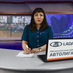Новости Белорецка от 24 декабря 2018 года. Полный выпуск