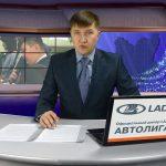 Новости Белорецка от 25 декабря. Полный выпуск