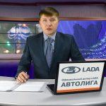 Новости Белорецка от 28 декабря. Полный выпуск